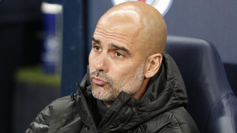 Гвардиола заявил, что «Манчестер Сити» ещё не готов выиграть Лигу чемпионов