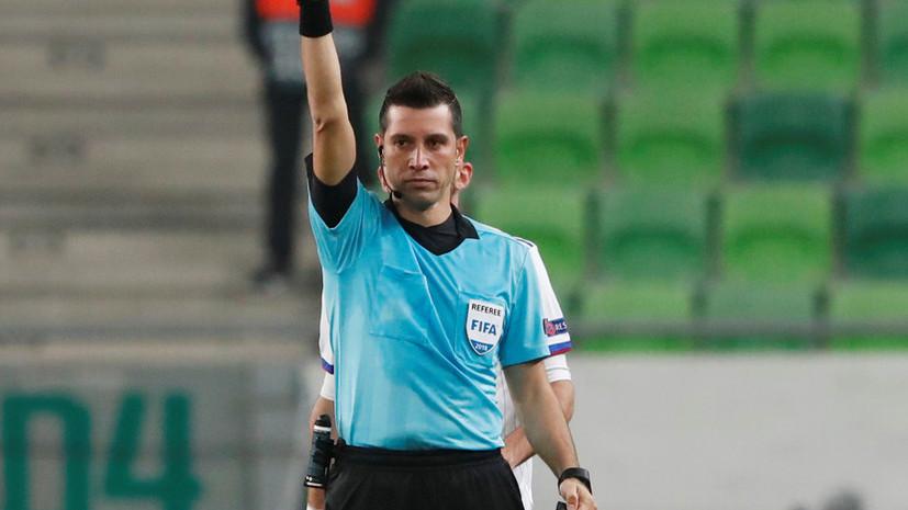 Бригада арбитров из Турции обслужит матч ЛЧ «Лейпциг» — «Зенит»