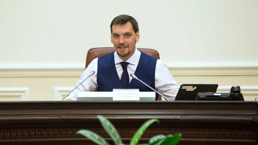 На Украине надеются согласовать новую программу с МВФ в начале ноября