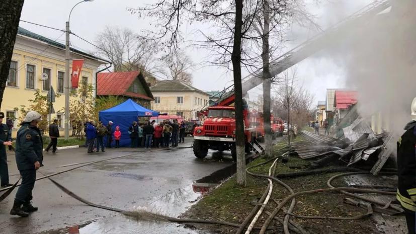 В Ростове объявлен траур после гибели семи человек при пожаре