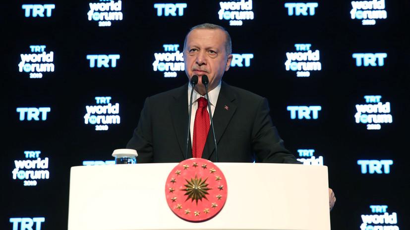 Эрдоган исключил возможность переговоров с курдами в Сирии