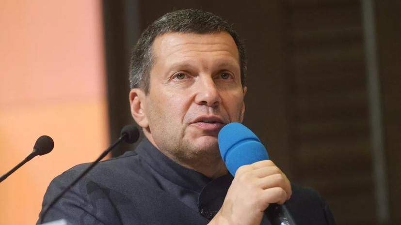 Соловьёв попал в Книгу рекордов Гиннесса