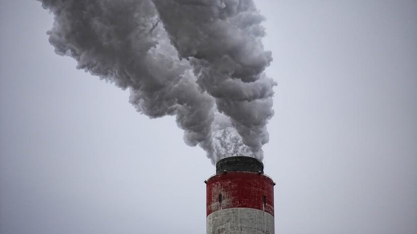В Киеве проверят данные об аномальном загрязнении воздуха