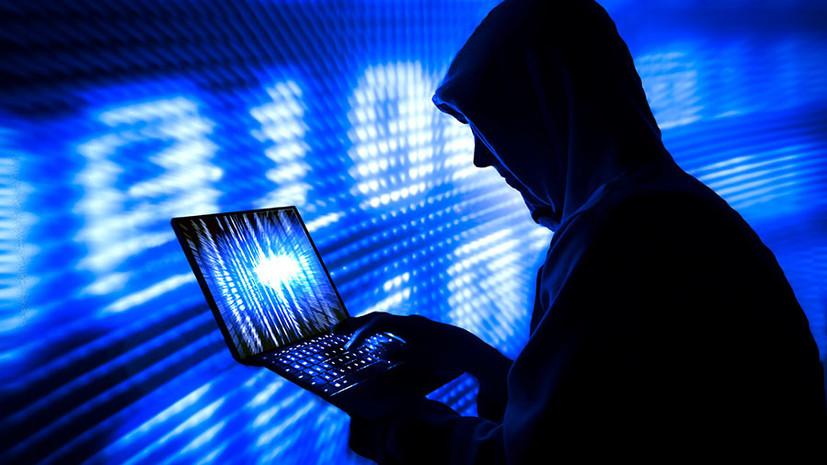 В поисках российского следа: как спецслужбы США и Великобритании нашли «связь» между хакерской группировкой и Москвой