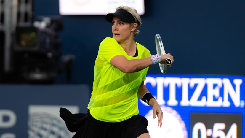 Американская теннисистка: в России у меня много классных поклонников