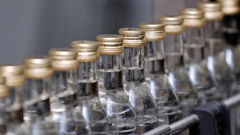 В 2020 году в России могут поднять минимальные цены на водку и коньяк