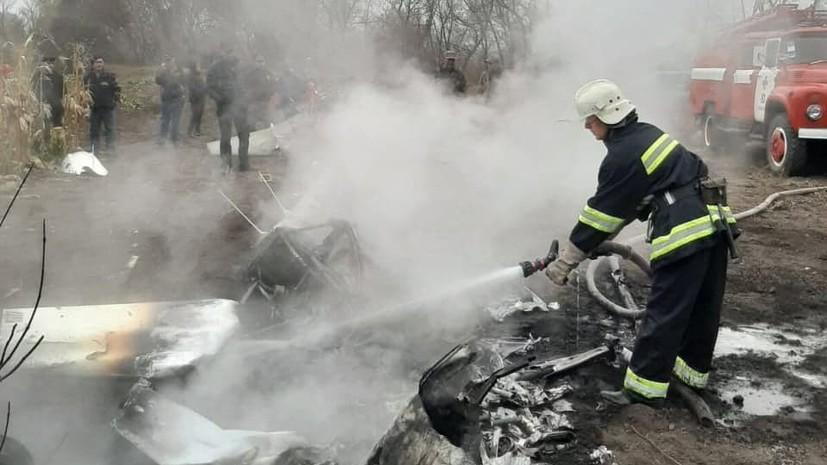 На Украине потерпел крушение вертолёт