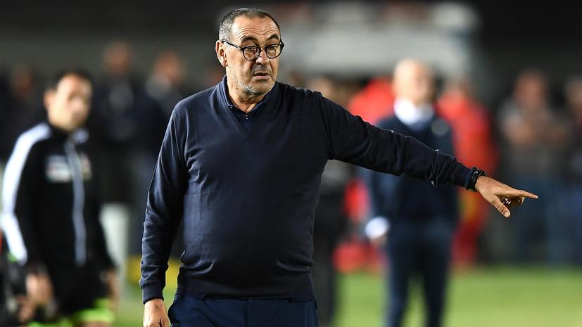 Сарри назвал «Локомотив» опасным соперником для «Ювентуса»