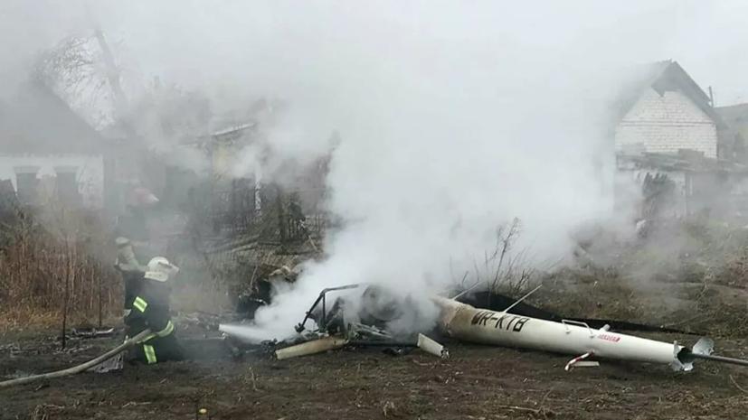 Бывший украинский министр погиб при крушении вертолёта