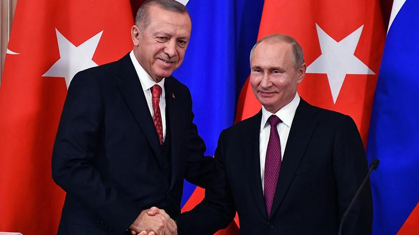 «Потребность диалога с Москвой»: о чём будут говорить Путин и Эрдоган на встрече в Сочи