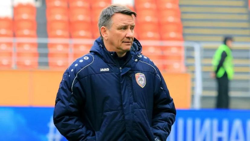 «Тамбов» назвал имя исполняющего обязанности главного тренера