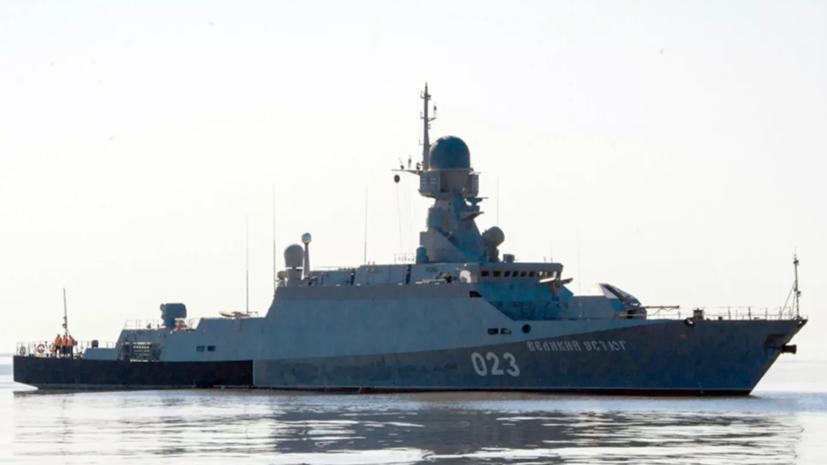 Два малых ракетных корабля Каспийской флотилии прошли через Керченский пролив по пути из Средиземноморья