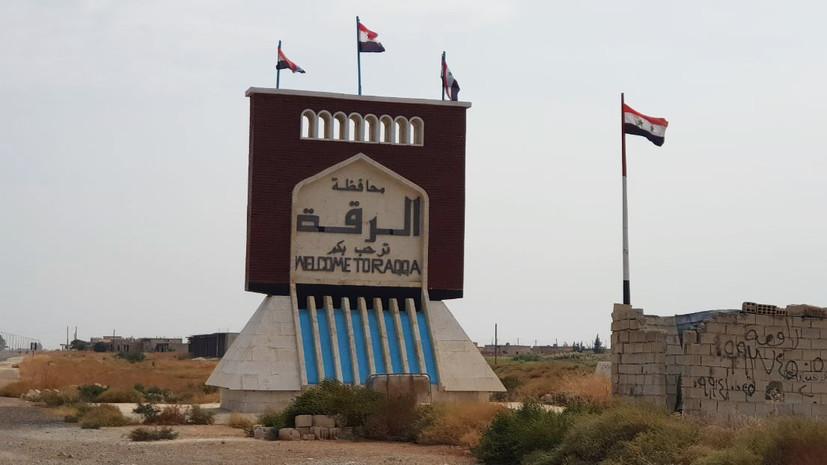 Российские вертолёты прилетели на бывшую базу США в Ракке