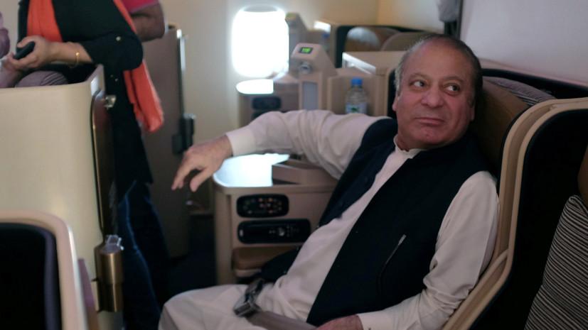Осуждённого экс-премьера Пакистана экстренно доставили в больницу