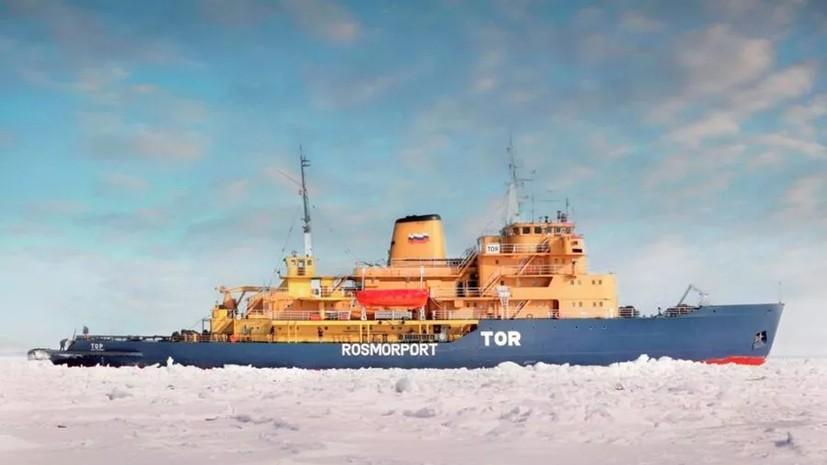 Российский ледокол подал сигнал бедствия у берегов Норвегии случайно