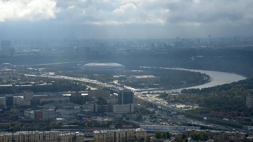 Синоптики прогнозируют аномально тёплую погоду в Москве