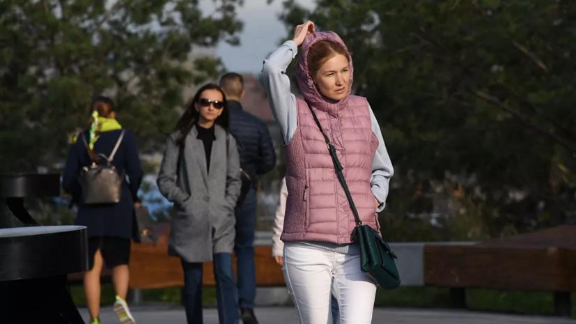 В Гидрометцентре предупредили о похолодании в Центральной России