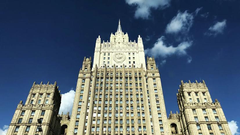 В МИД России прокомментировали идею о введении единой визы в СНГ