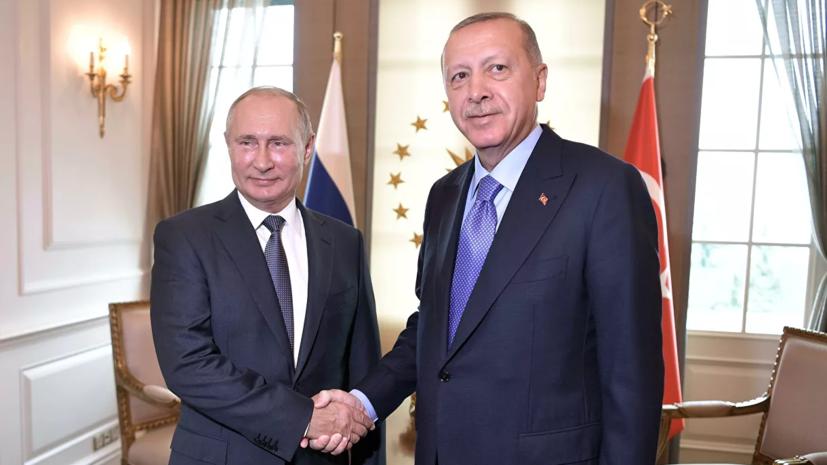 Путин назвал ситуацию в Сирии острой