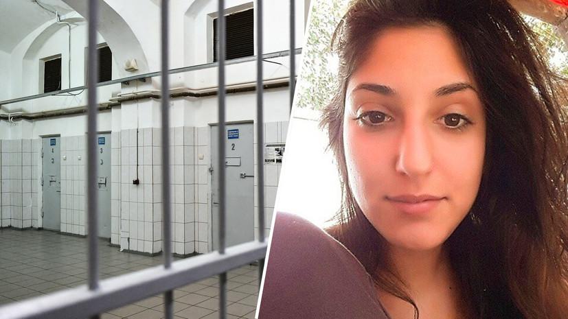 «Надеюсь, огласка поможет»: правозащитники посетили в СИЗО осуждённую за контрабанду израильтянку Нааму Иссахар