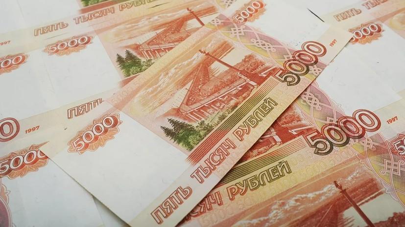 СМИ: Россияне не забрали выигрышей в лотерею на 2,8 млрд рублей