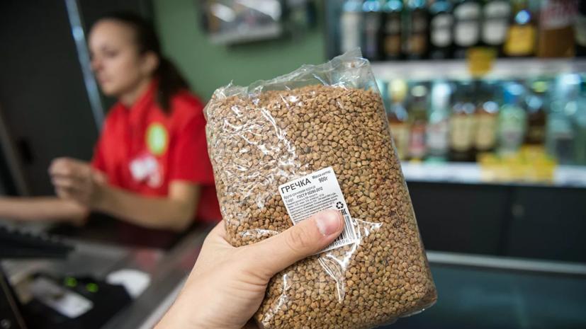 В зерновом союзе оценили сообщения о росте цен на гречку в России