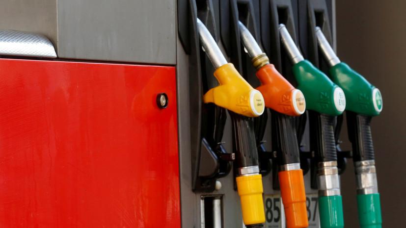 В Российском топливном союзе прокомментировали сообщения о падении спроса на бензин
