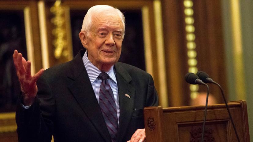 Экс-президент США Джимми Картер госпитализирован