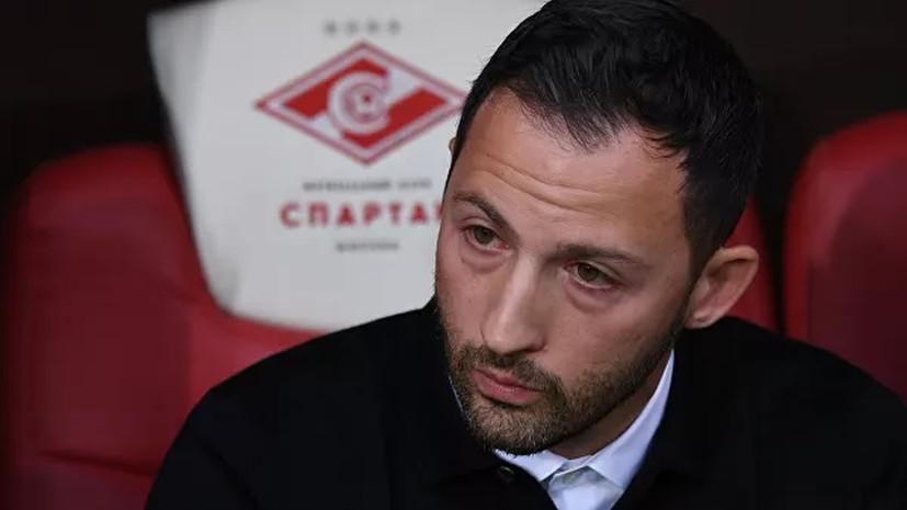 Газзаев считает, что приглашение Тедеско в «Спартак» обернётся провалом