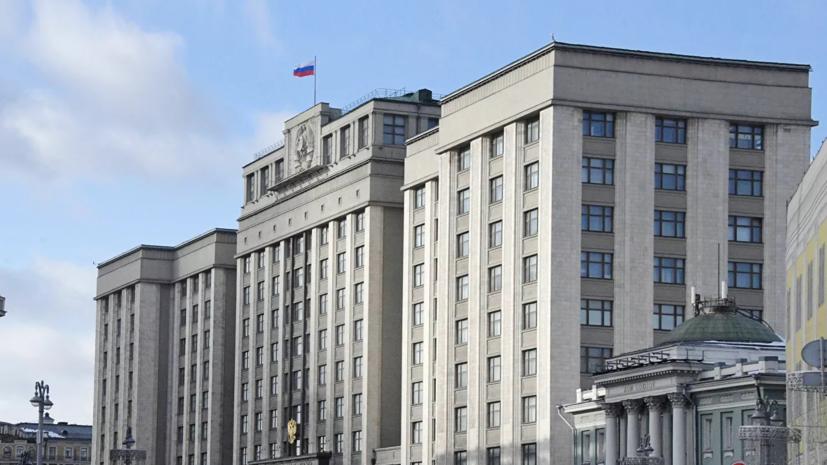В Госдуме оценили заявление о возможном экономическом прорыве Украины