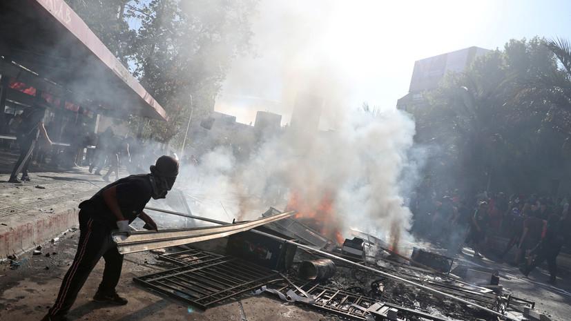 Число погибших в результате протестов в Чили возросло до 15