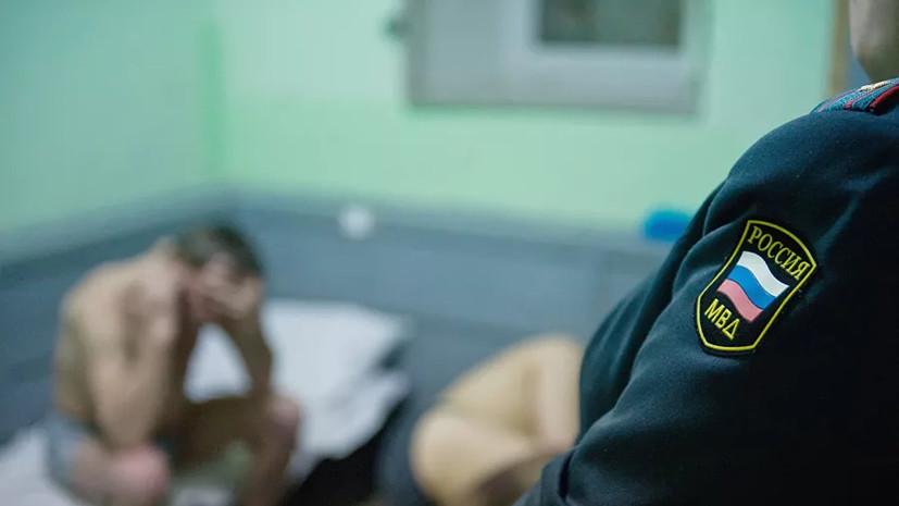 Психиатр-нарколог оценил законопроект о вытрезвителях в России