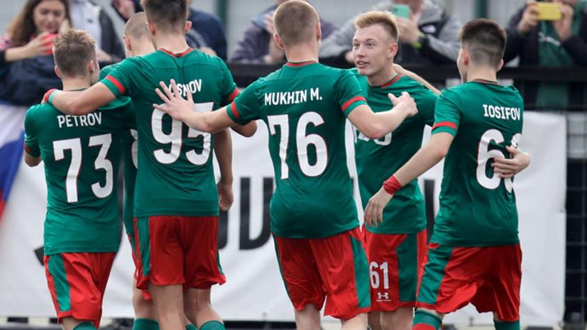 «Локомотив» обыграл «Ювентус» в матче Юношеской лиги УЕФА