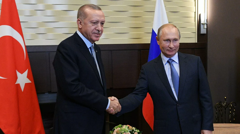 Завершились переговоры Путина и Эрдогана