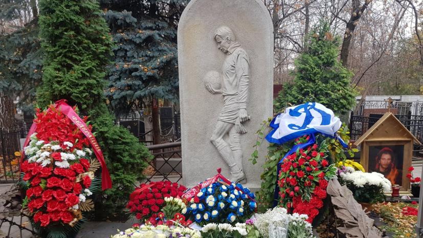 Футболисты «Динамо» возложили цветы к могиле Льва Яшина