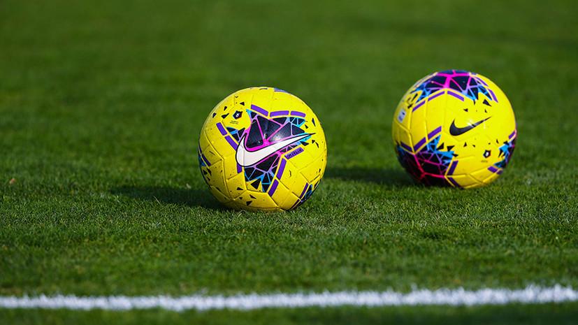 РПЛ представила новый мяч, который будет использоваться с 14-го тура