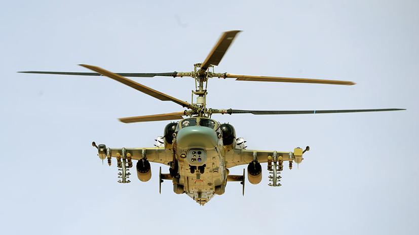 Исход по-американски: российские вертолёты приземлились на бывшей авиабазе США в Сирии