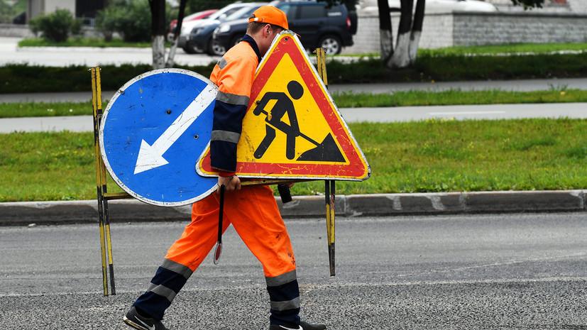 В Подмосковье рассказали о ходе работ по ремонту дорог