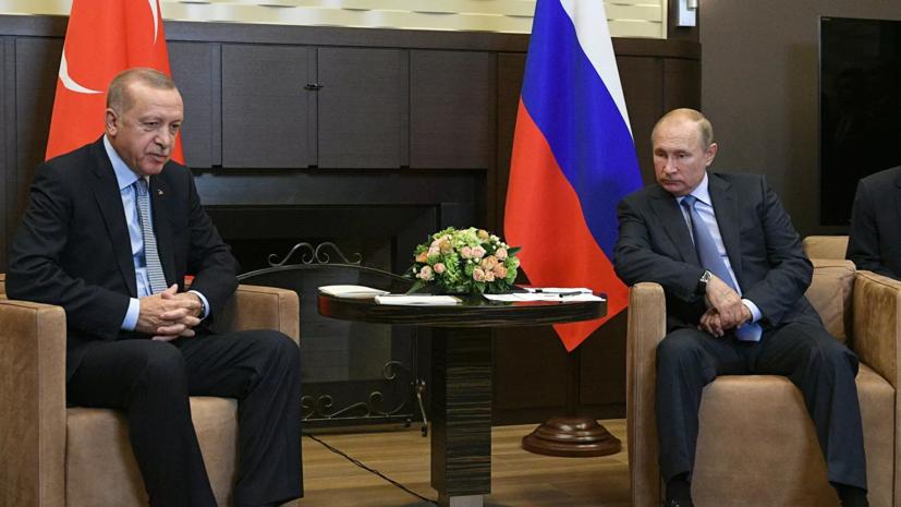 Переговоры Путина и Эрдогана продолжаются пять часов