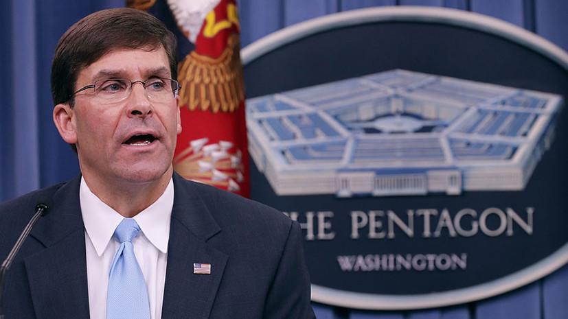 В Пентагоне исключили возможность военного конфликта с Турцией