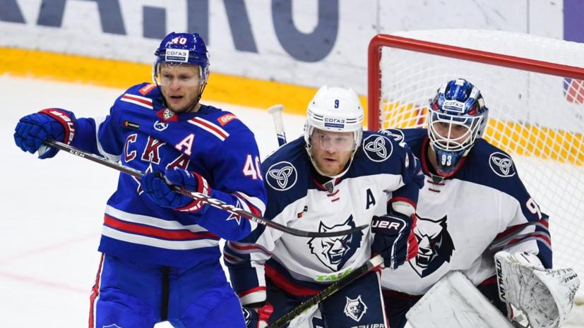 СКА потерпел четвёртое подряд поражение в КХЛ, уступив по буллитам «Нефтехимику»