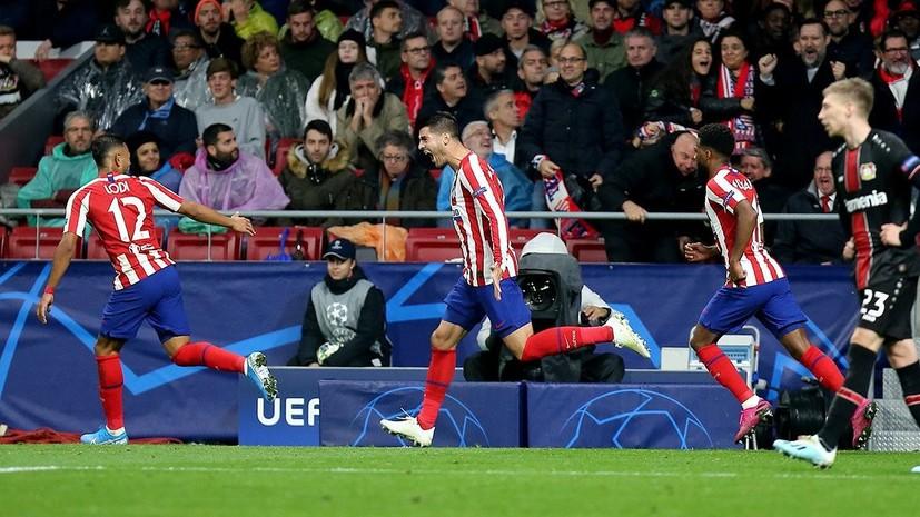 Мората стал первым футболистом, забивавшим в ЛЧ и за «Реал», и за «Атлетико»