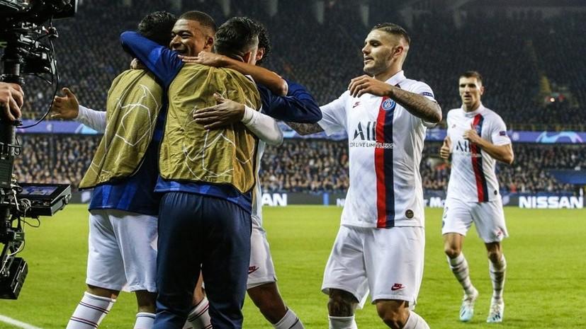 Хет-трик Мбаппе и дубль Икарди принесли ПСЖ победу над «Брюгге» в матче ЛЧ