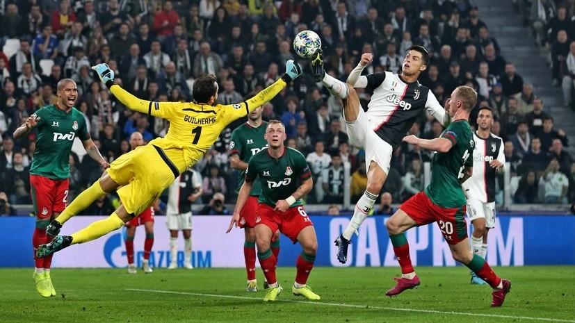 Дубль Дибалы в ответ на гол Миранчука: как «Ювентус» вырвал победу у «Локомотива» в матче Лиги чемпионов