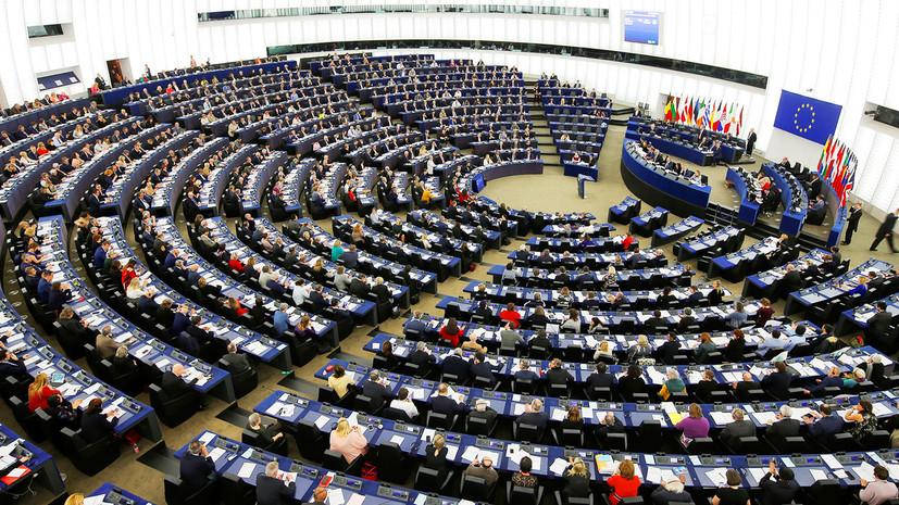 «Сопротивлялась давлению ЕС»: в Европарламенте сомневаются в приверженности Сербии перспективе евроинтеграции