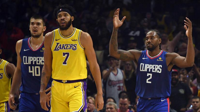 «Лейкерс» уступил «Клипперс» в НБА, несмотря на 18 очков Джеймса