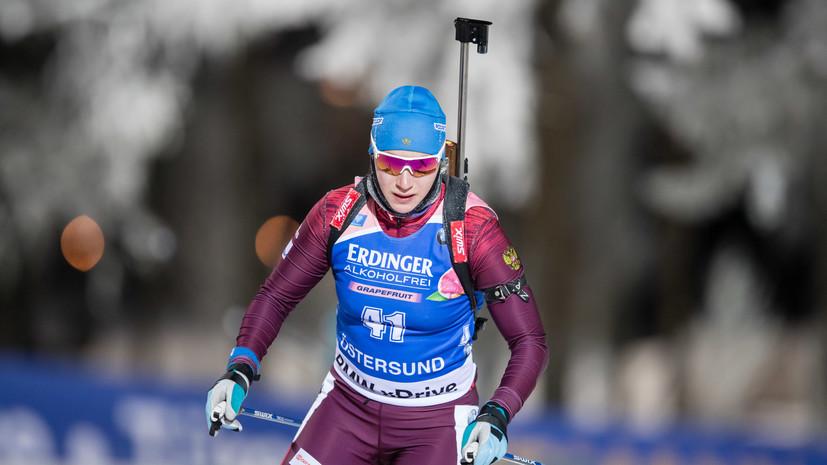 Биатлонистка Подчуфарова высказалась о своём решении выступать за сборную Словении