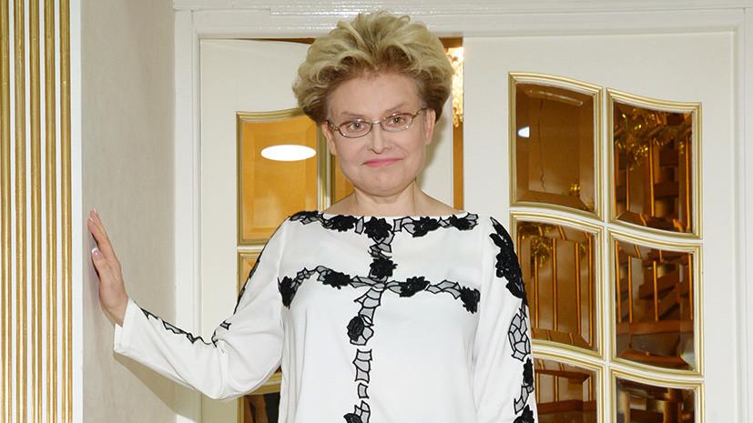 Елена Малышева госпитализирована в Москве