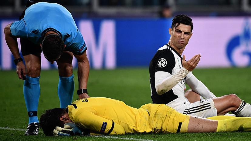 «Роналду сказал, что им было тяжело»: что говорили игроки и тренеры после победы «Ювентуса» над «Локомотивом» в ЛЧ
