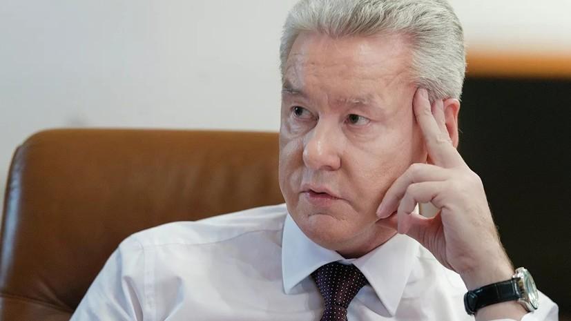Назначен новый глава департамента территориальных органов исполнительной власти Москвы